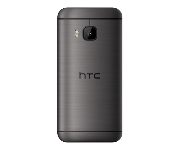 Cover personalizzate HTC One S9