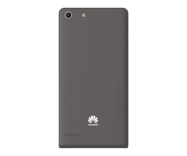 Cover personalizzate Huawei Ascend G535