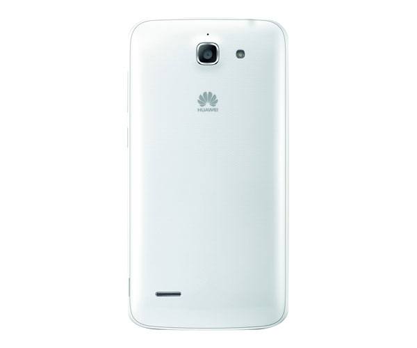 Cover personalizzate Huawei Ascend G730