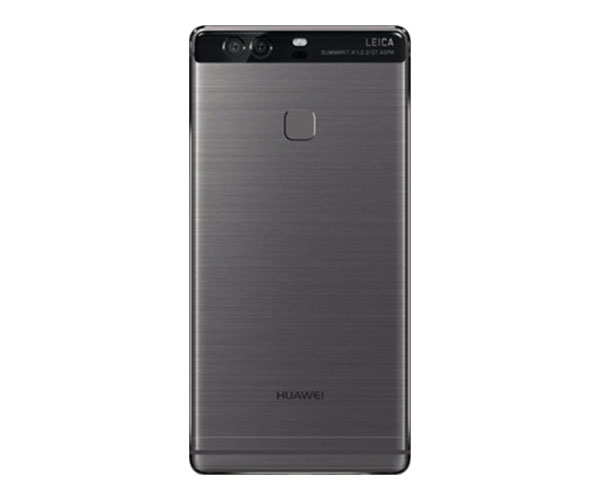 Cover personalizzate Huawei P9 Plus