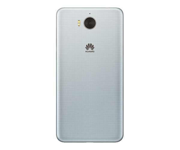 Cover personalizzate Huawei Y5 2017