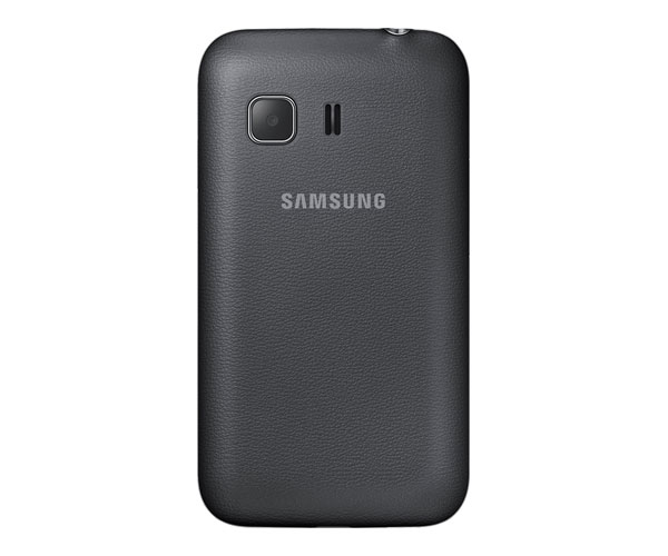 Cover personalizzate Galaxy Young 2